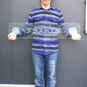 ブラスト工房 大型ガラス