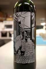 切り絵 ボトル彫刻 ブラスト工房