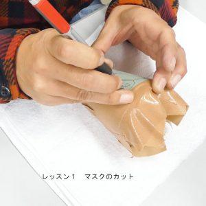 ガラス彫刻 レッスン1