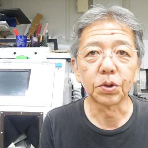 Youtube チャンネル登録100名突破!本当にありがとうございます 埼玉 ガラス工芸 サンドブラスト ガラス彫刻