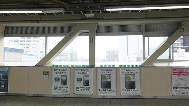JR京浜東北線蕨駅 さよなら私のクラマー
