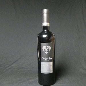 イニエスタ ワイン ブラスト工房